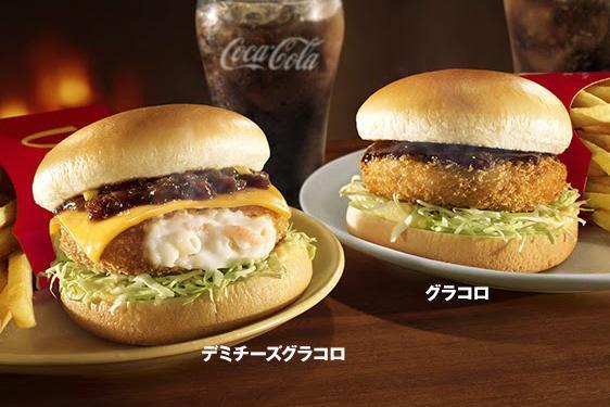 mcdonalds hamburgare innehåll