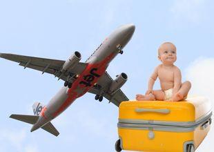 Mamman födde sitt barn på planet – döper barnet efter flygbolaget