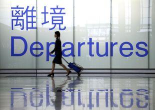 Kina inför separata säkerhetskontroller för kvinnor – och deras smink
