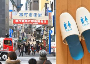 8 saker som överraskade mig när jag reste till Japan