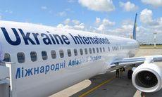 Ny flyglinje till Kiev förenklar Asienförbindelserna