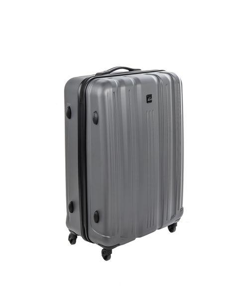 Prima 10 resväskor i stort test – bästa valet för resan – Vagabond AR-29